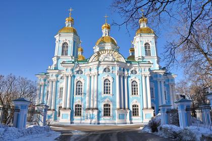 Cattedrale di San Nicola del mare a San Pietroburgo