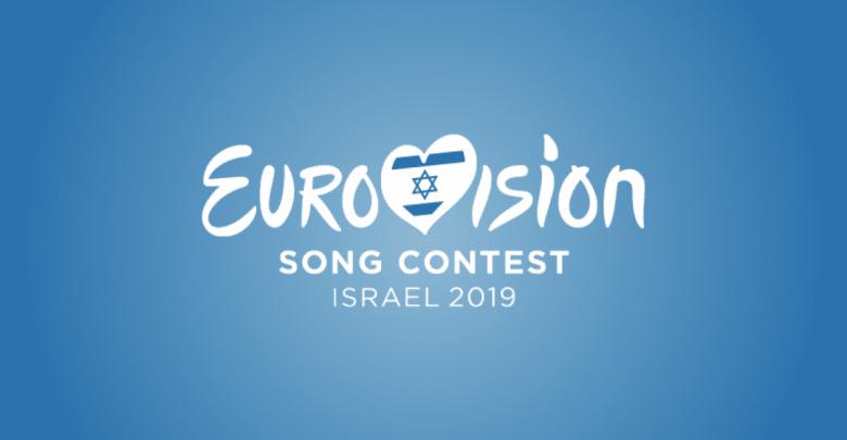 Resultado de imagem para tel aviv eurovision 2019