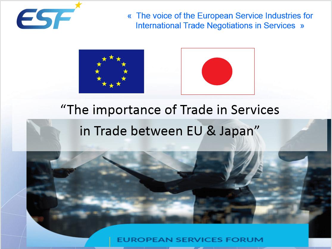 eu-japan trade 1