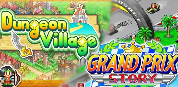 Dungeon Village Grand Prix Story