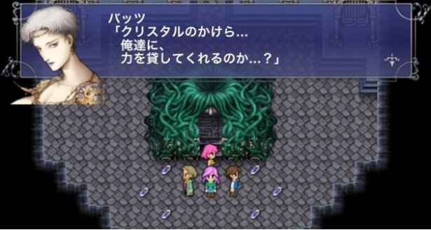 ff5_preview