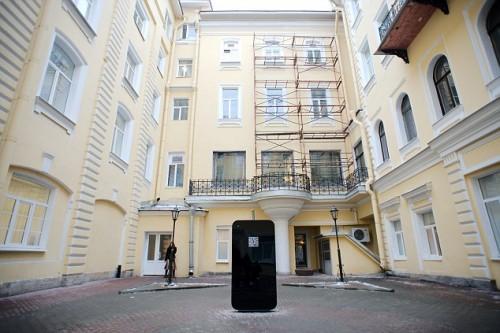 Homenaje iPhone 4 Jobs St Petersburgo