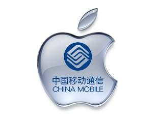 Apple y China Mobile