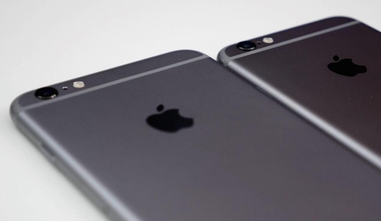 iPhone 7 - bajada beneficios