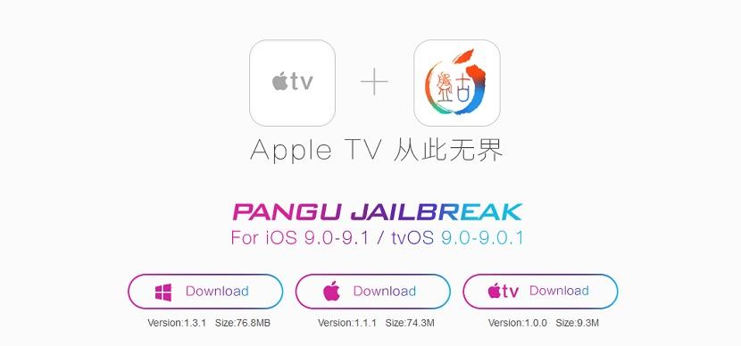 jailbreak para el Apple TV 4 - Pangu
