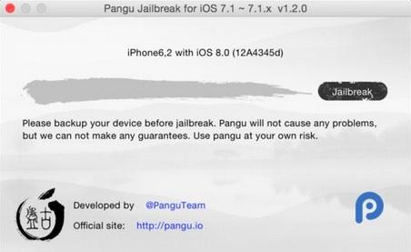 pangu-ios-8-2