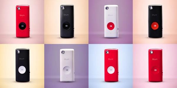 a55d73d37b4 Shuttr, un mando a distancia para tomar fotografías o grabar vídeos con el  iPhone