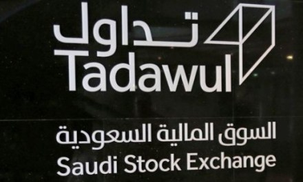 Saudi Arabia's Tadawul Exchange to Launch ESG Index