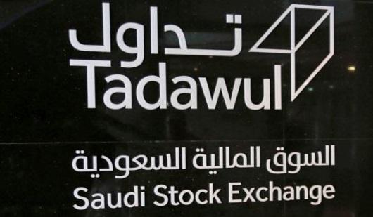 Saudi Arabia's Tadawul Exchange to Launch ESG Index