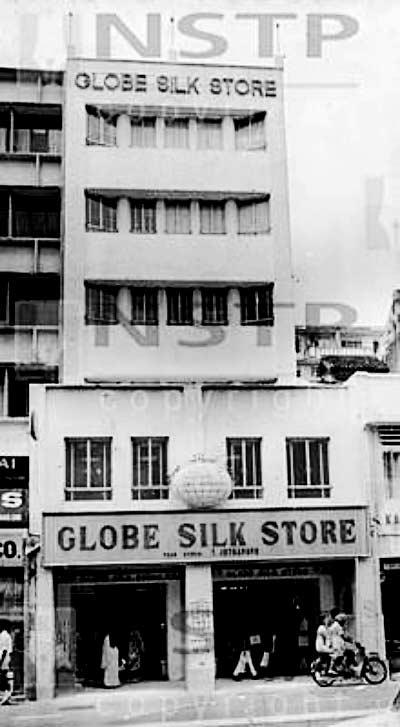 Globe-Silk-Store-1964