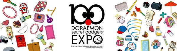 doraemon-malaysia-100-secret-gadgets-expo-shamphotography