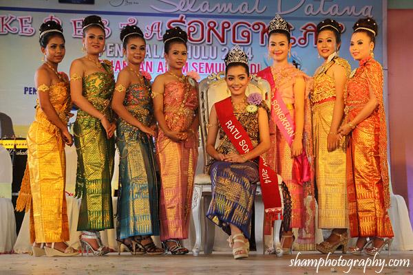 pesta-songkran-pesta-air-kg-tasek-pengkalan-hulu-perak-visit-malaysia-2014-fam-trip