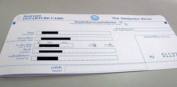 thailand-arrival-departure-white-card-eshamzhalim