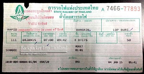 tiket-bangkok-lopburi-third-class-standee