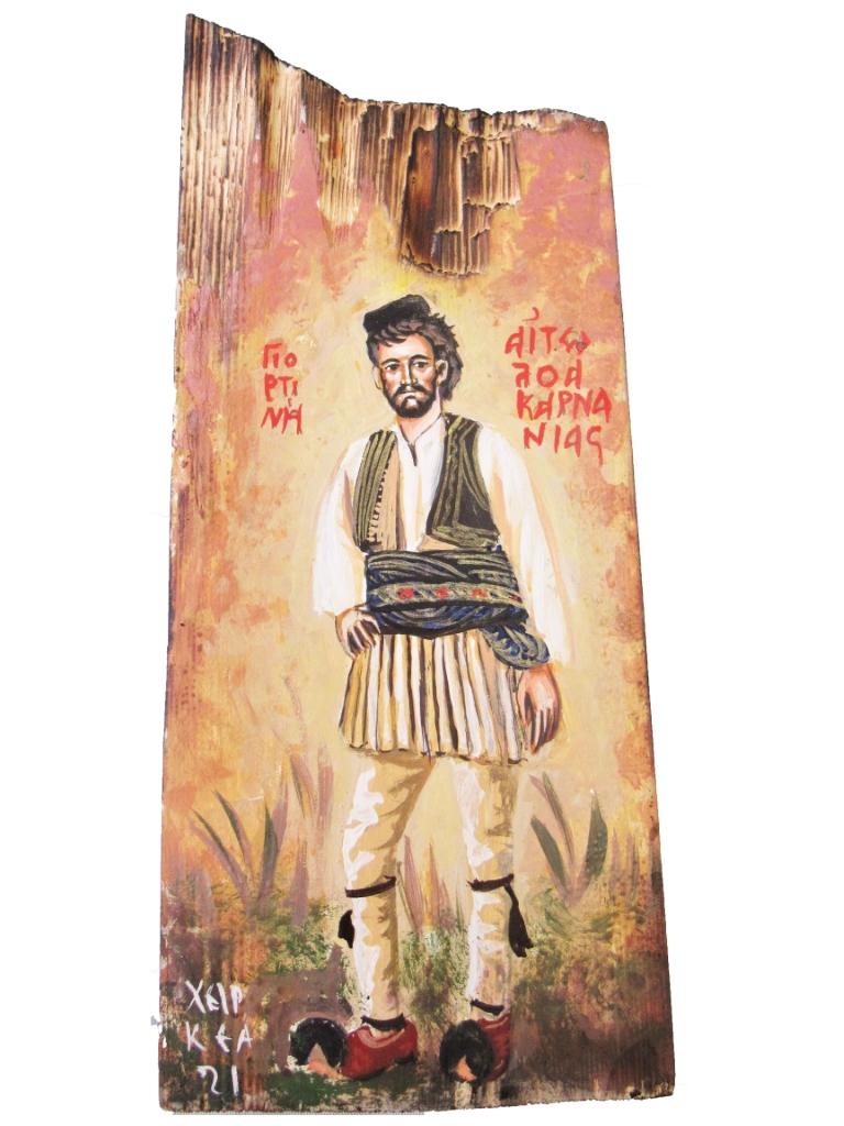 Ζωγραφική σε ξύλο Γιορτινή φορεσιά Αιτωλοακαρνανίας, δημιουργημένο με αφορμή την επέτειο των 100 χρόνων. Διαστάσεις 0.36εκ Χ 0,14εκ