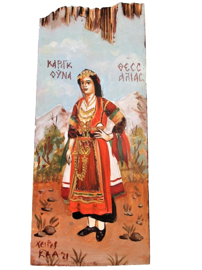 Ζωγραφική σε ξύλο Καραγκούνα Θεσσαλίας φορεσιά, δημιουργημένο με αφορμή την επέτειο των 100 χρόνων. Διαστάσεις 0.33εκ Χ 0,14εκ