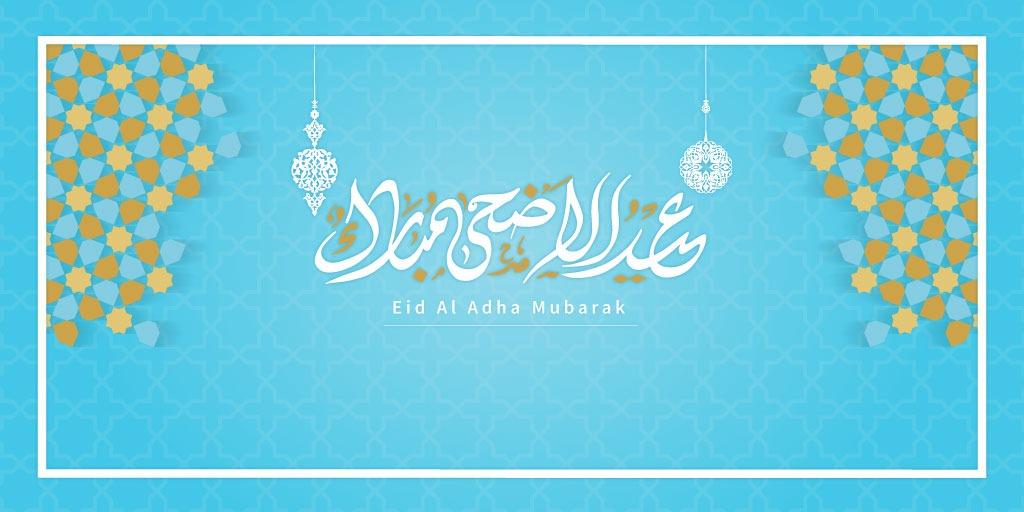 ESH_EidAlAdhaMubarak_2019_1024x512px
