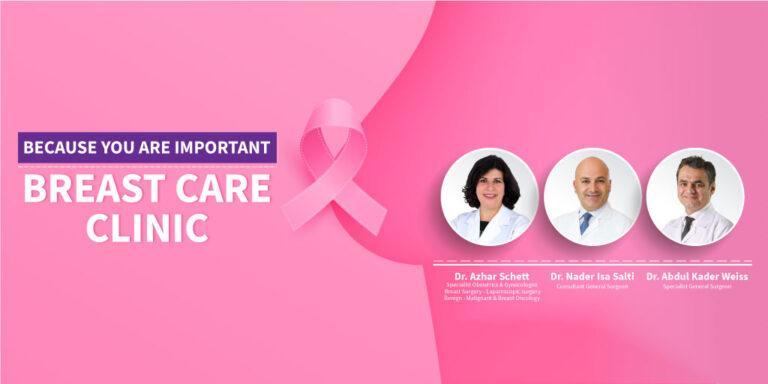Web_BreastClinic_Campaign_2020_Thumbnail