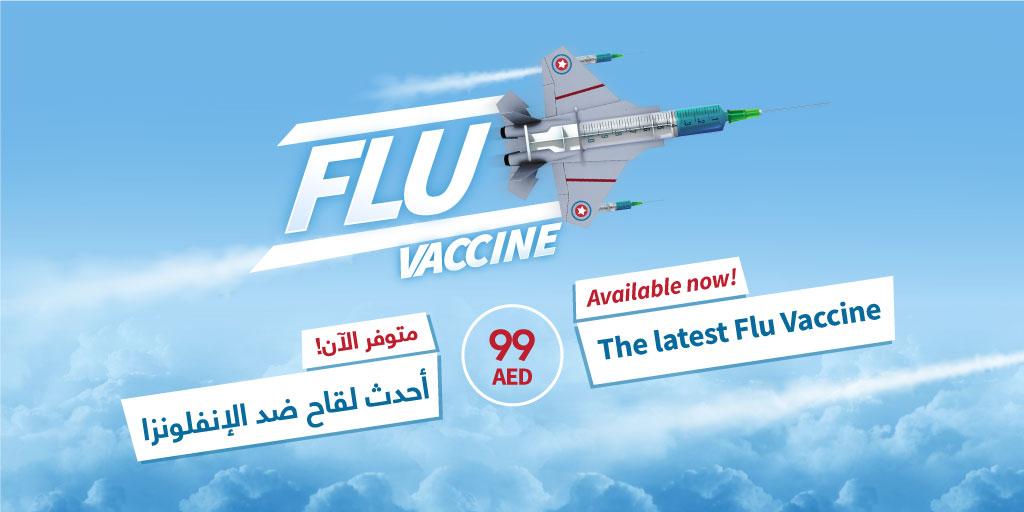 Website_Thumbnail_Fluvaccine_Noor