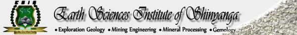 ESIS banner and logo