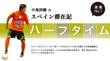 oct2014_shiori_top_ja2