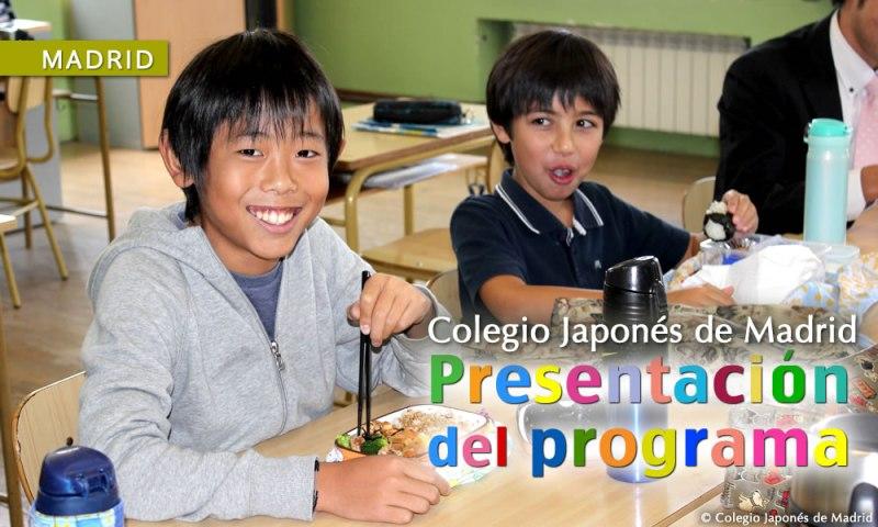 Presentación del programa del nuevo año académico 2015 del Colegio Japonés de Madrid