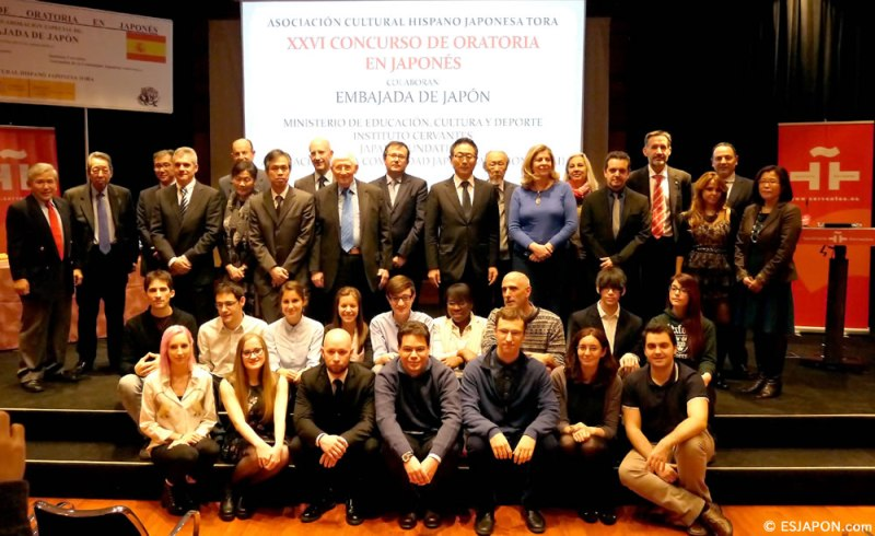 Feb2015_ConcursoDeOratoria_35