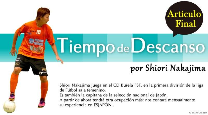 Jun2015_TiempoDeDescanso_esp
