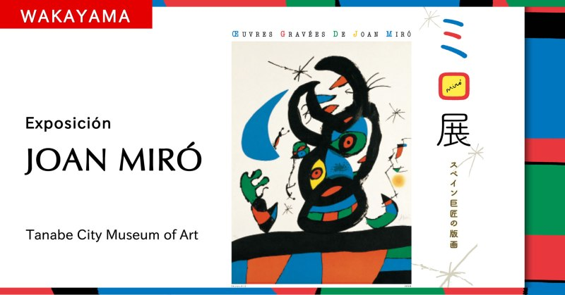 Jul2015_JoanMiro_Top_es