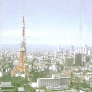 Miyuki Ichikawa: Re: To_2 (2002)