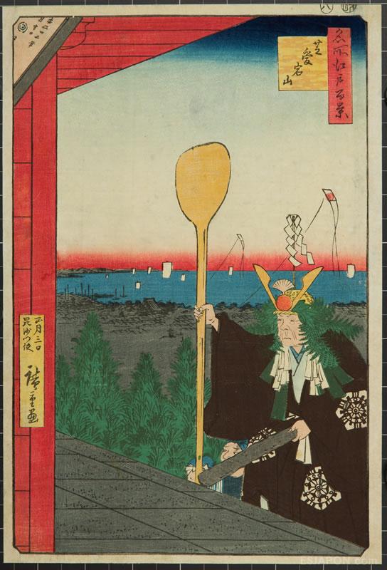 """""""El monte Atago en Shiba"""" Hiroshige NIG 49482 Imágenes cedidas por el Museo de Zaragoza. Foto: J. Garrido."""