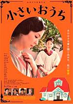 Sep2016_SemanaCulturaJapon_cine1