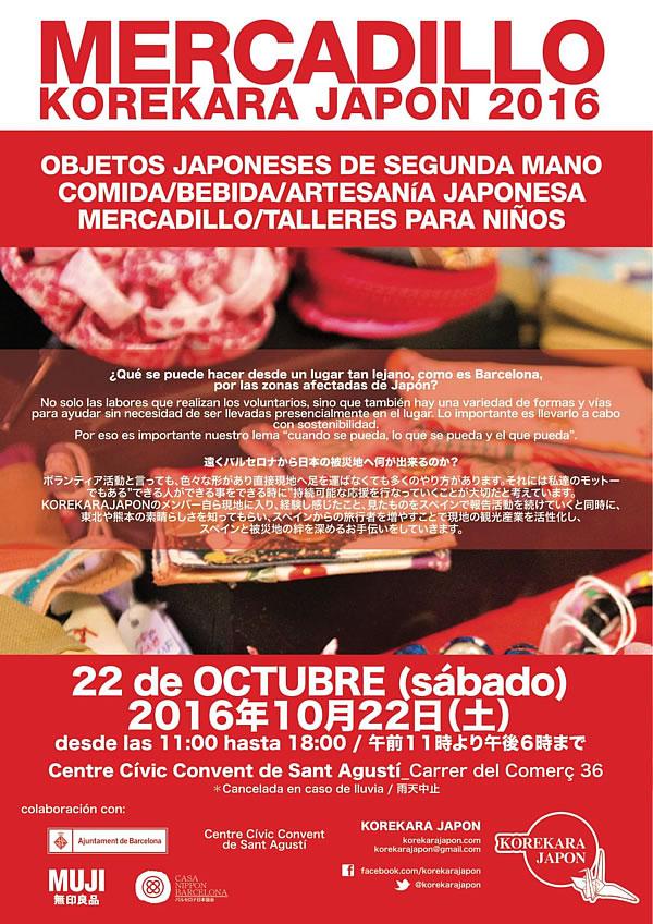 Oct2016_MercadilloKorekaraJapon_Cartel
