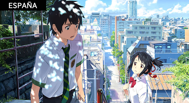 mar2017_yourname_top
