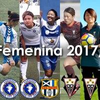 <!--:es-->Nueve futbolistas japonesas jugarán en la primera división de la liga femenina española 2017/2018<!--:--><!--:ja-->【スペイン女子サッカーリーグ 2017/2018】日本人9選手の試合日程<!--:-->