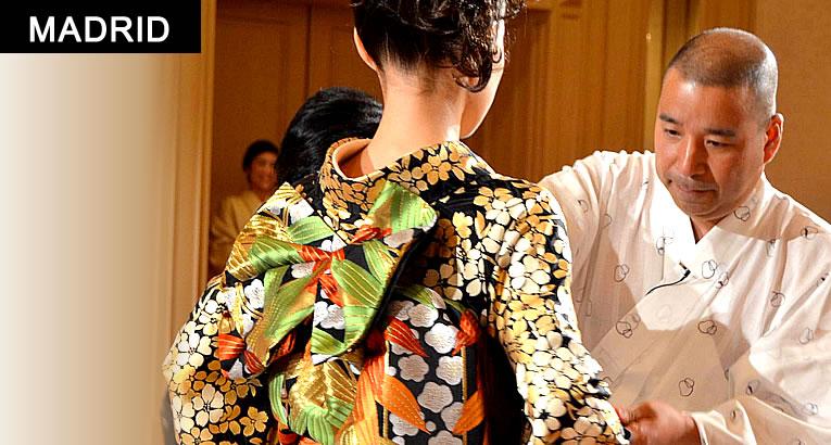 mar2018_kimono-demo