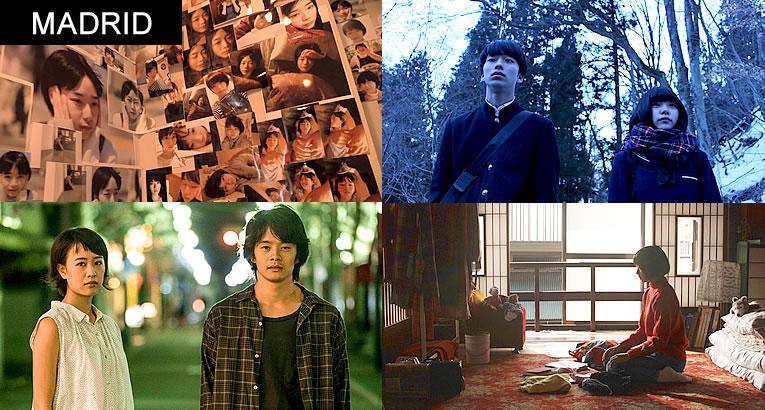 jun2018_spain-moving-images-festival_cine-japones