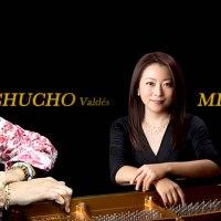 "<!--:es-->【Finalizado】[Madrid] ""MINE & CHUCHO"", el rey de jazz latino con la sensibilidad japonesa<!--:--><!--:ja-->【終了】[マドリード] 未だかつてないピアノリサイタル 川上ミネ & チューチョ・バルデス『MINE & CHUCHO』<!--:-->"