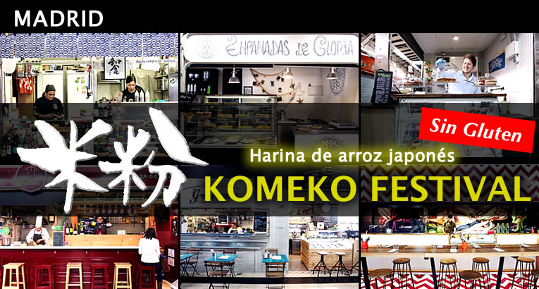 nov2018_komeko-festival_top