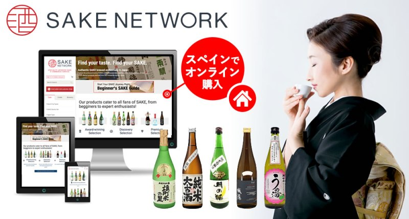 sake-network_201903_top-ja