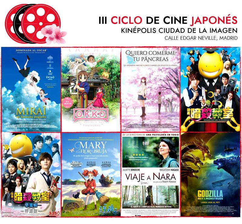 mayo2019_iii-ciclo-de-cine-japones_1