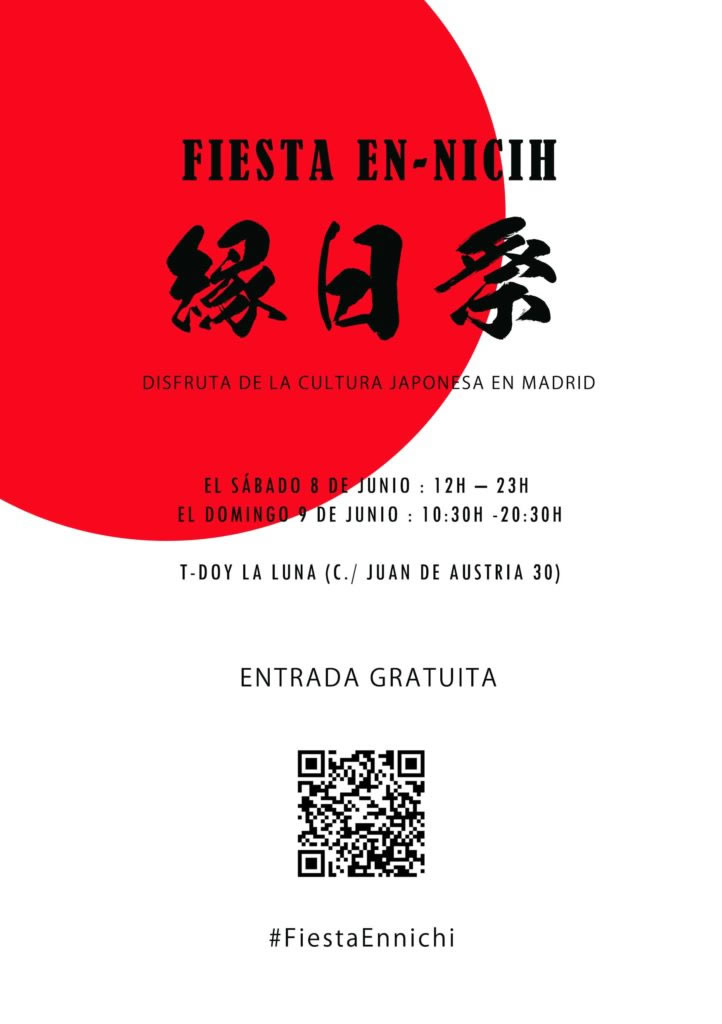 jun2019_fiesta-ennichi_cartel1