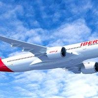 <!--:es-->Iberia volará diariamente a Tokio a partir de junio de 2020<!--:--><!--:ja-->イベリア航空「マドリード – 東京/成田」路線を2020年6月より毎日運航へ<!--:-->