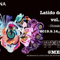 """<!--:es--> [Barcelona] Exposición de arte del collage """"Latido del corazón vol.1 @Spain"""" de Chisako Imada<!--:--><!--:ja--> [バルセロナ] コラージュアート展示会『Latido del corazón vol.1 @Spain -再鼓動- Chisako Imada Art Project』<!--:-->"""