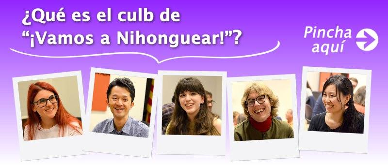 oct2019_nihonguear_quees_esp
