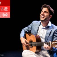 <!--:es--> [Kawasaki / Nagoya / Tokio] Gira de Rafael Aguirre en Japón<!--:--><!--:ja--> [川崎 / 名古屋 / 東京] スペイン人ギタリスト『ラファエル・アギーレ 日本ツアー』<!--:-->