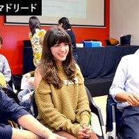 <!--:es-->[Madrid] ¡Vamos a Nihonguear! ¡Vamos a hablar en japonés! 33ª edición de las sesiones de conversación<!--:--><!--:ja-->[マドリード] 第33回日本語会話クラブ『日本語で話そう! ¡Vamos a Nihonguear! 』<!--:-->