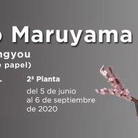"""<!--:es--> [Zaragoza] Exposición """"Muñecas de papel"""" Washi ningyou, de Akio Maruyama<!--:--><!--:ja--> [サラゴサ] 折り紙博物館にて丸山晃生による「和紙人形」展示会<!--:-->"""