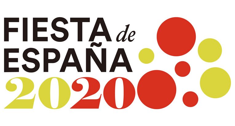 sep2020_fiestadeespana2020_01