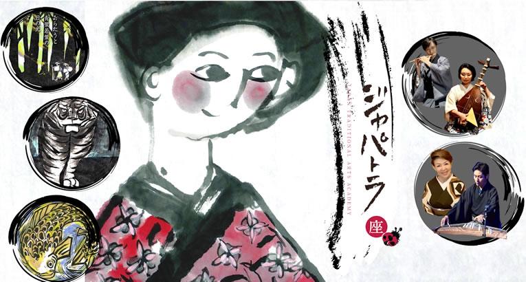 oct2020_japatora-vol2_main